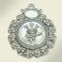 Medalla en metal plateado para cuna de bebé. 73X97 mm.